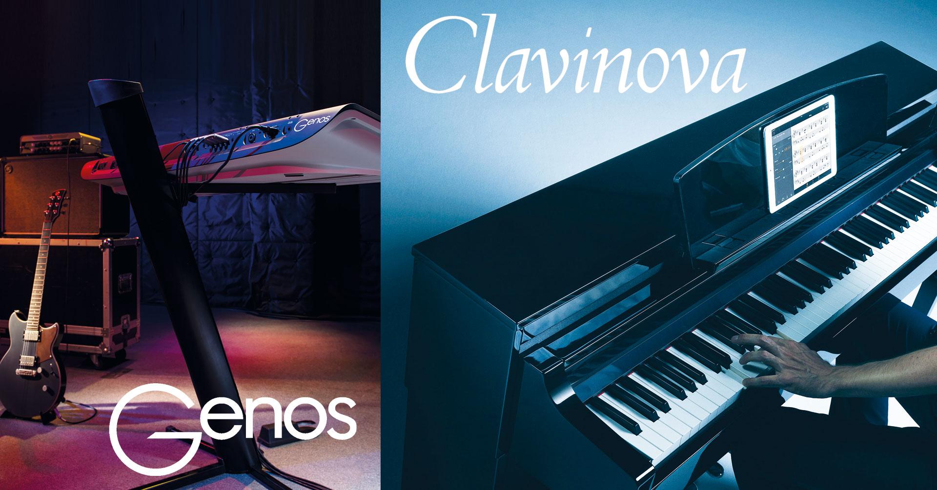 29 juin Démonstration pianos numériques Clavinova et claviers Genos Yamaha